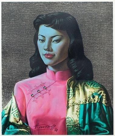 Miss Wong Vladimir Tretchikoff.