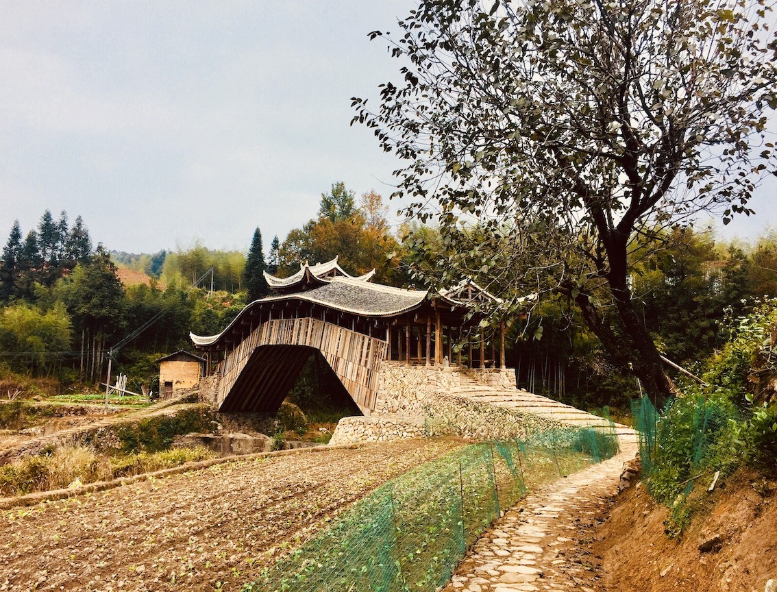 Wenxing Bridge Taishun County.