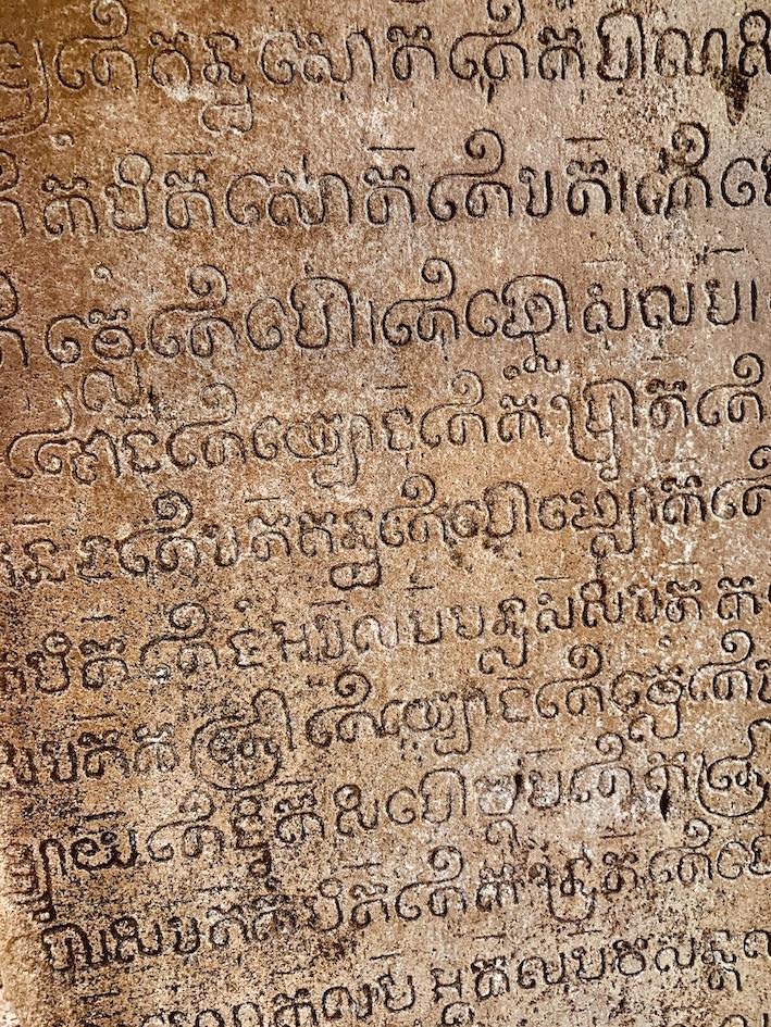 Ancient engravings Koh Ker Cambodia.