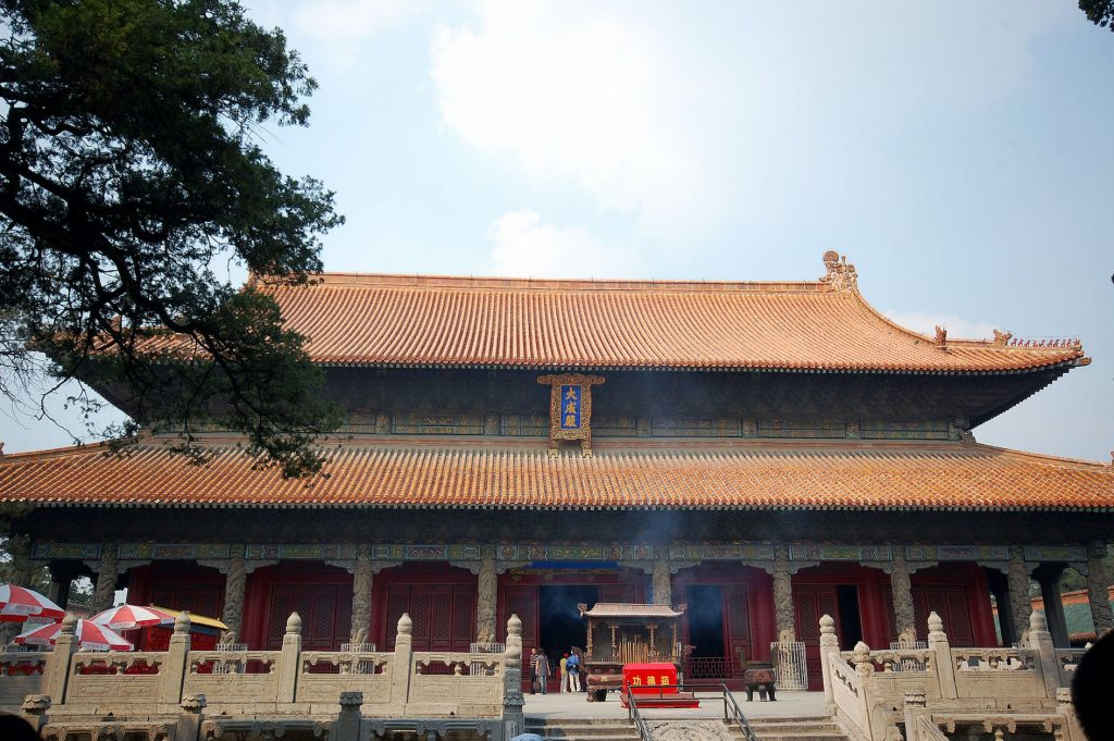 Temple of Confucius Qufu China.