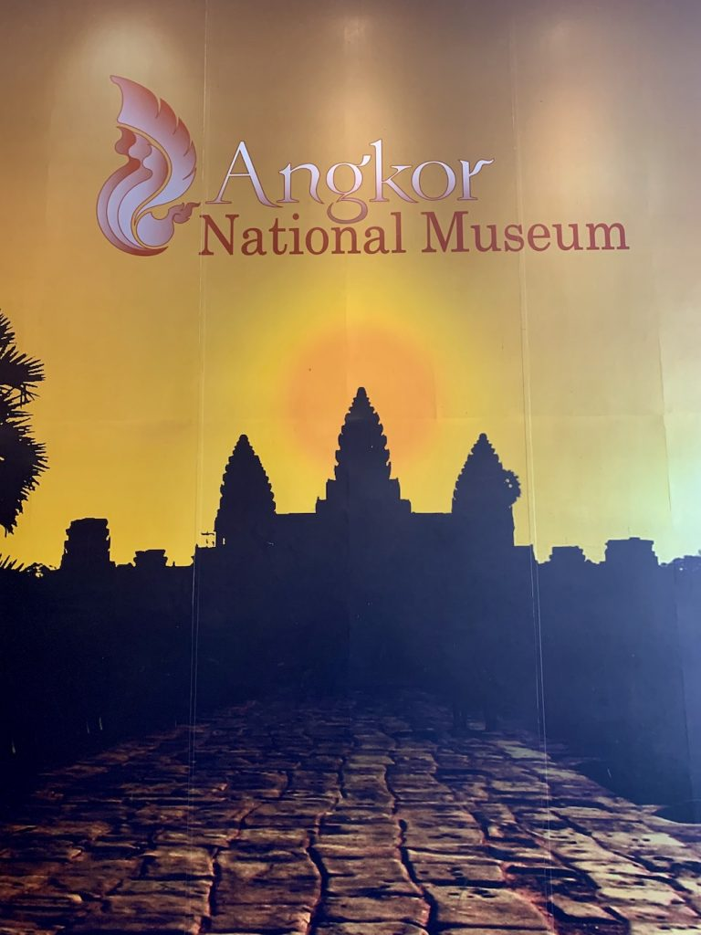 Angkor National Museum.