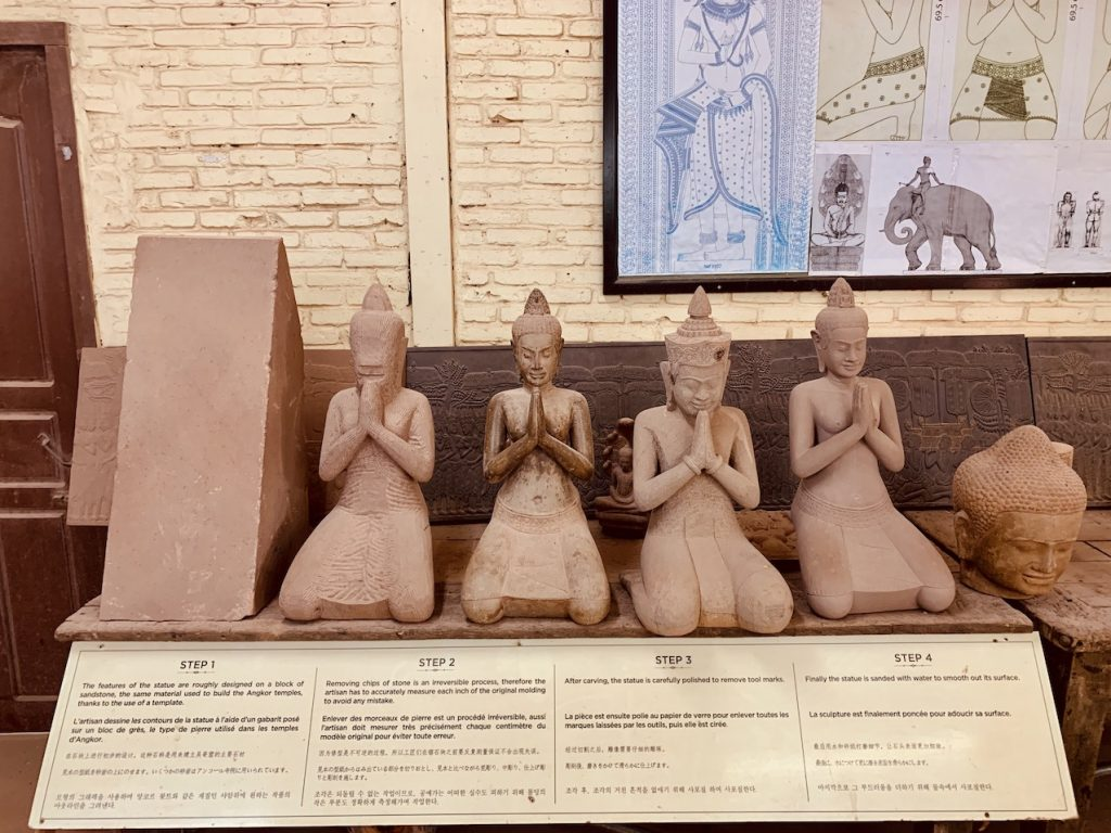 Artisans Angkor Siem Reap.