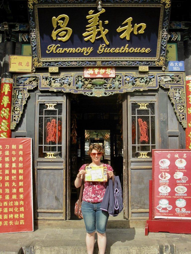 Harmony Guesthouse Pingyao China.