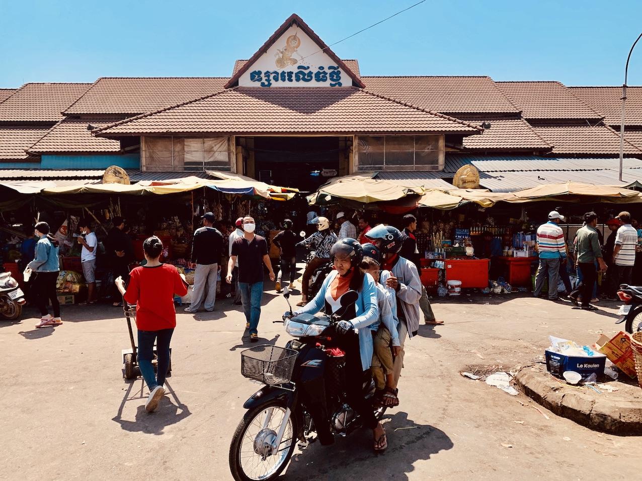 Psar Leu Market Siem Reap.