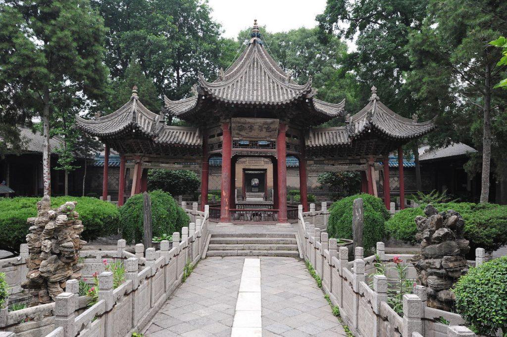 The Great Mosque Xian.