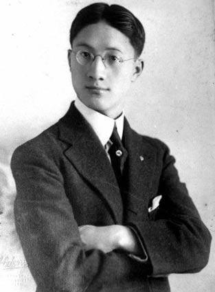 Xu Zhimo Chinese poet.