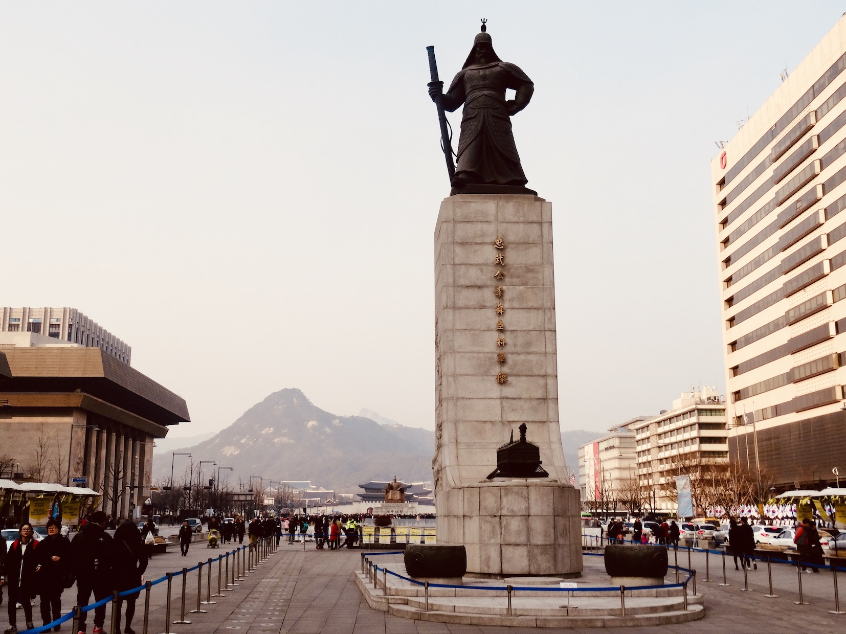 Admiral Yi Sun-sin Statue Seoul.