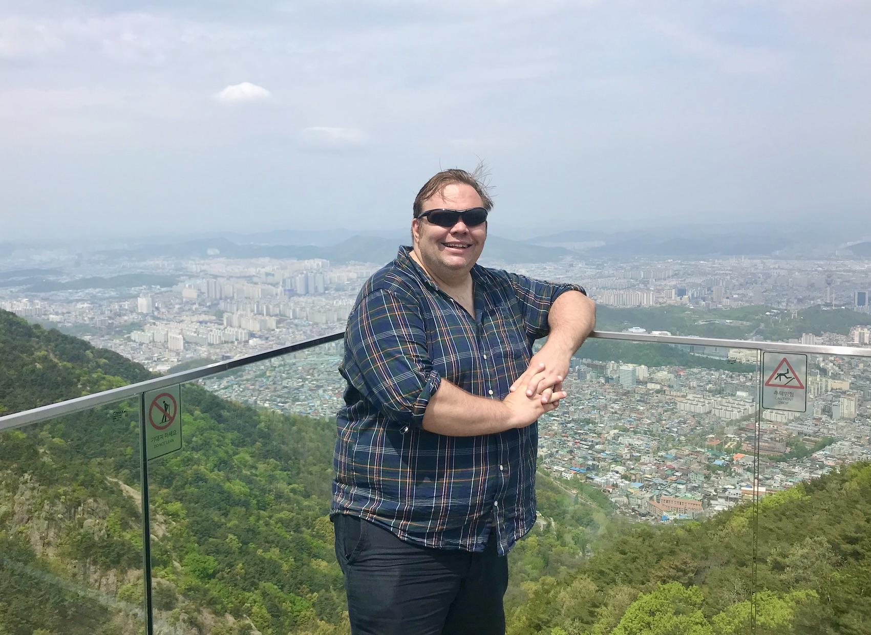 Apsan Mountain in South Korea.