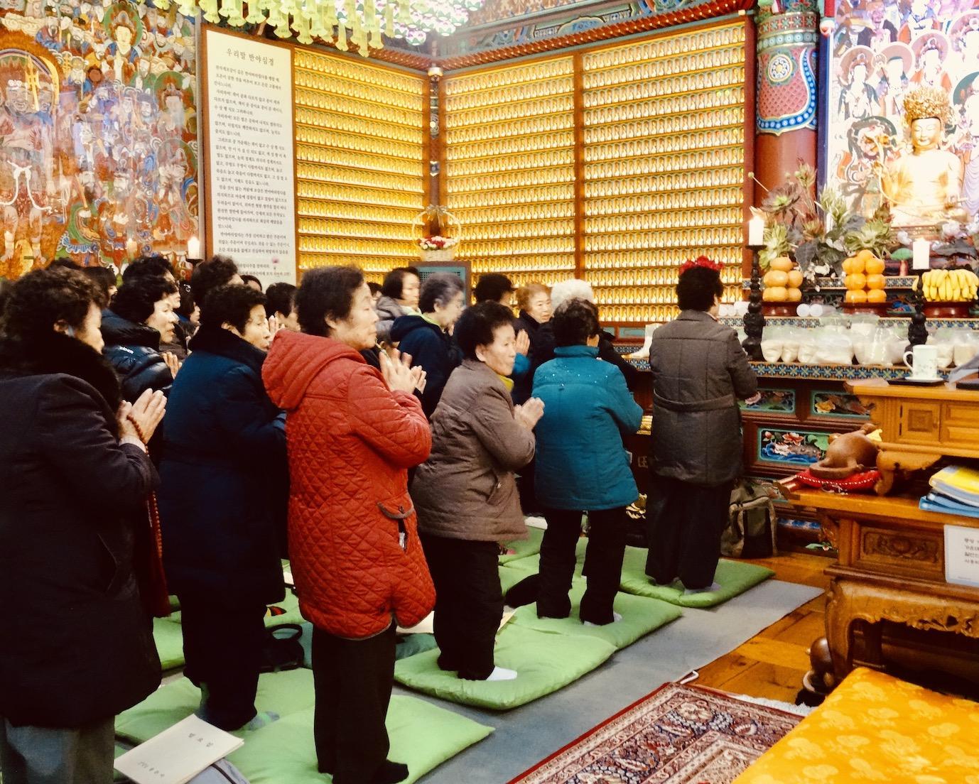Buddhist ceremony Yongmunsa Temple.