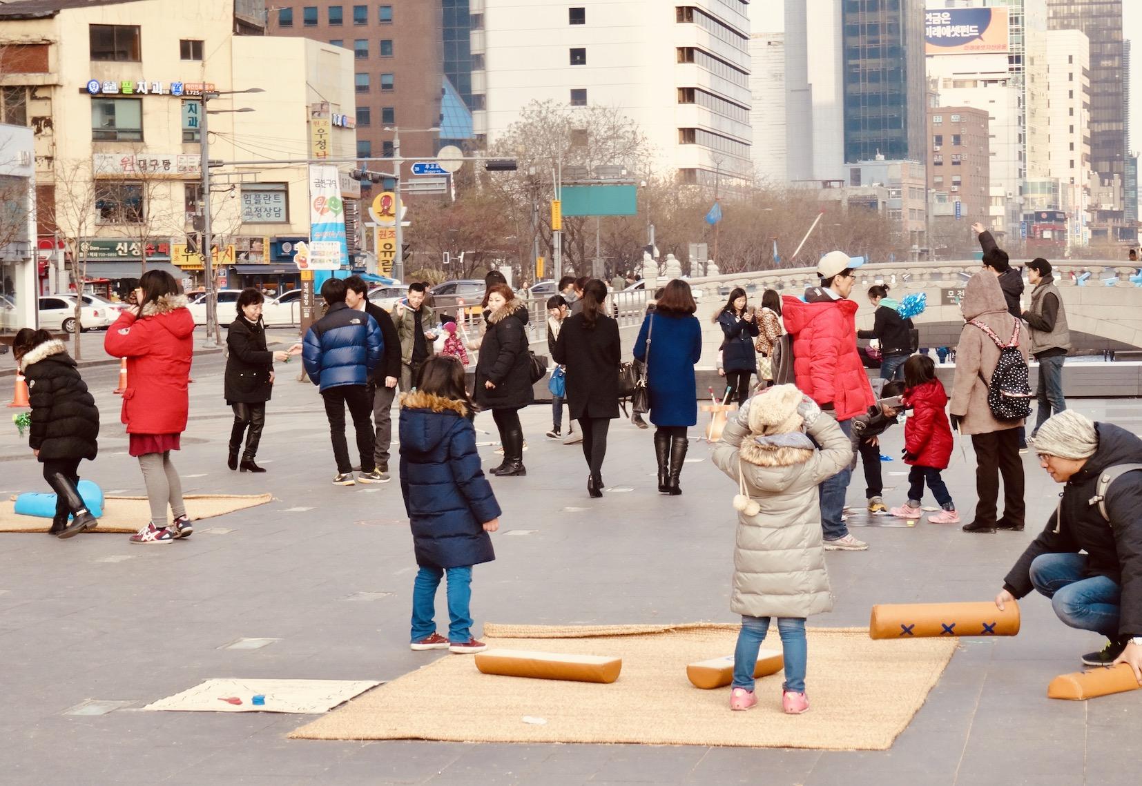Cheonggye Plaza Seoul.