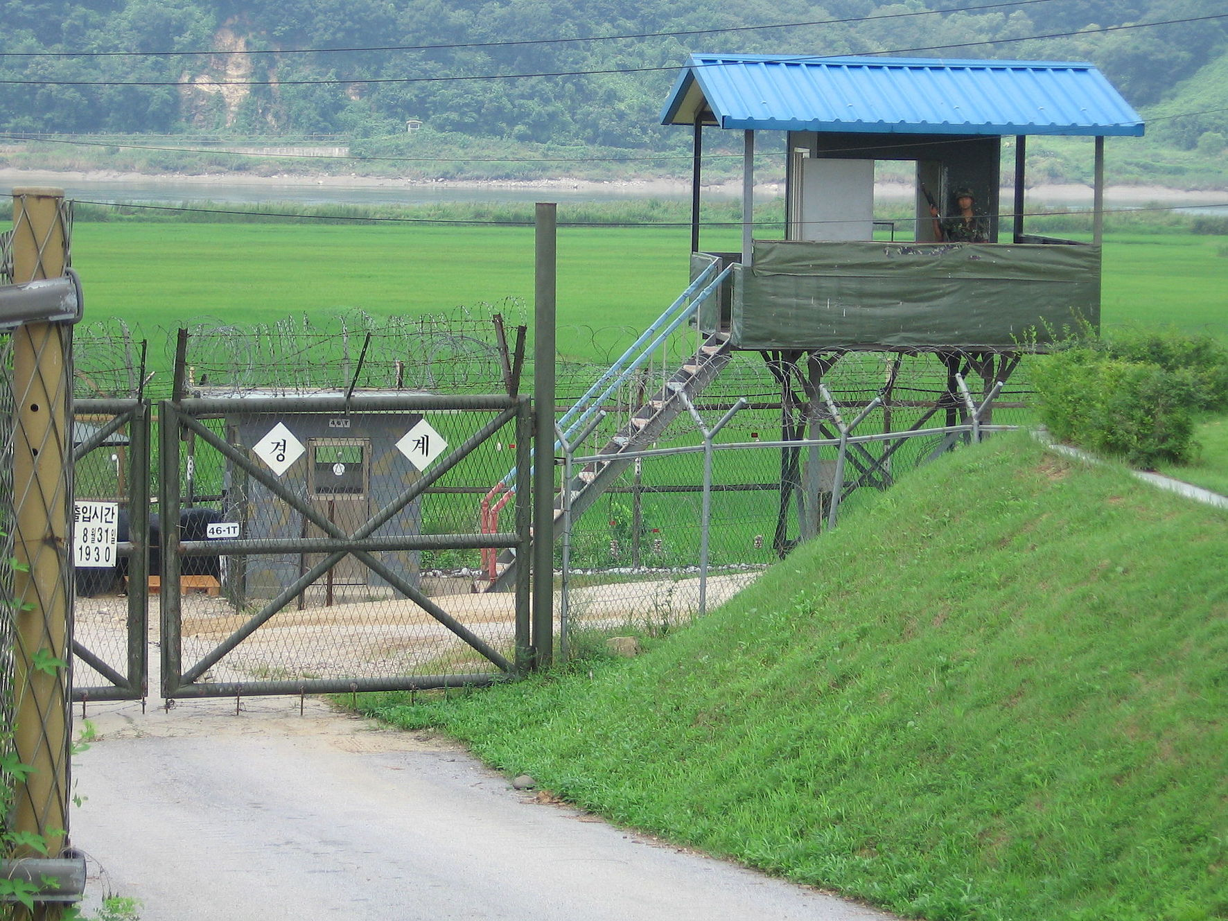 Civilian checkpoint The DMZ South Korea