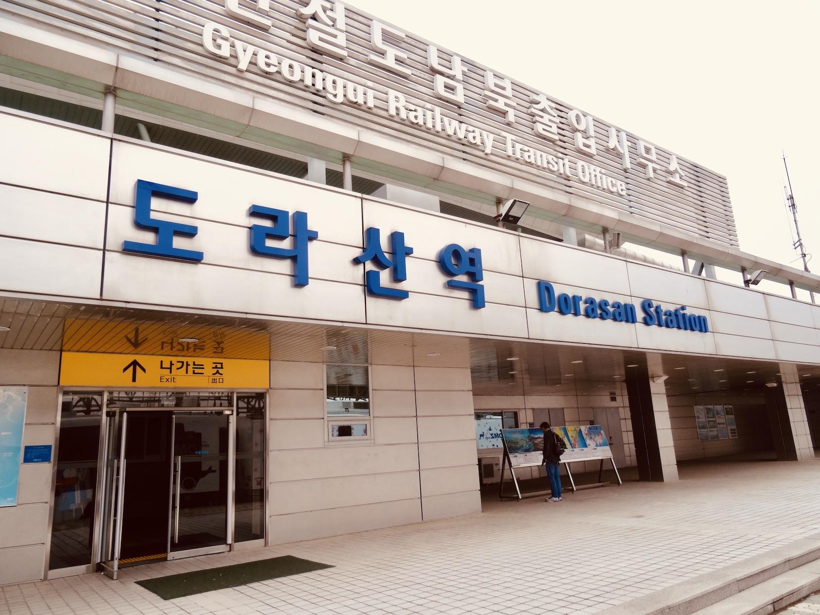 DMZ Tour South Korea.