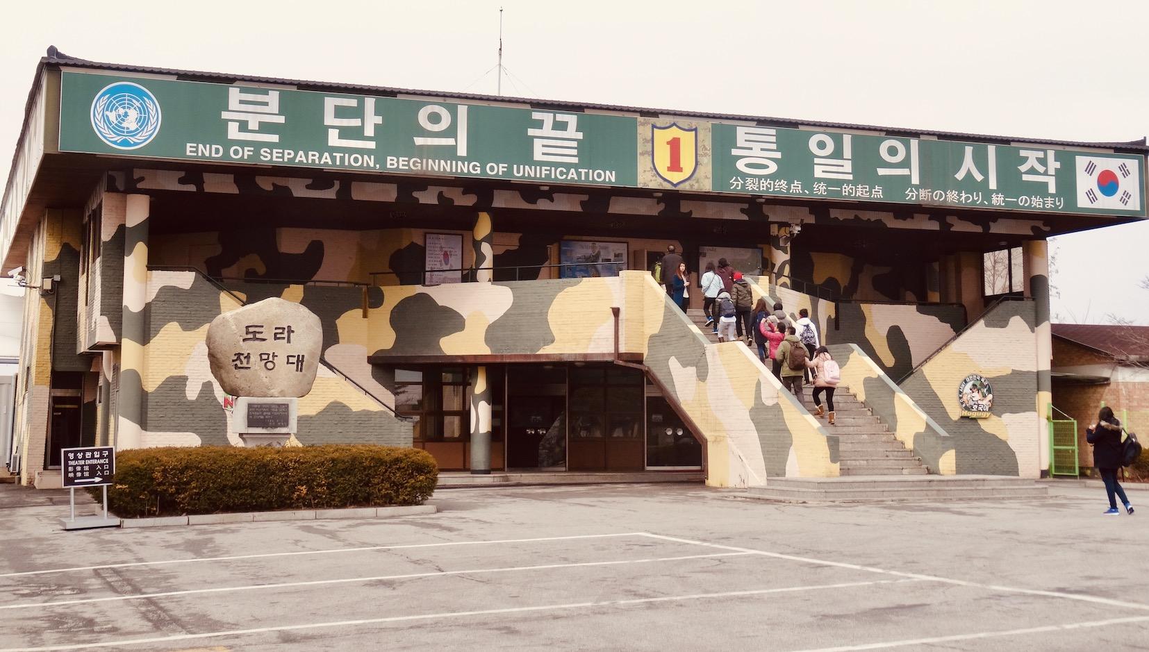 Dora Observatory DMZ South Korea.