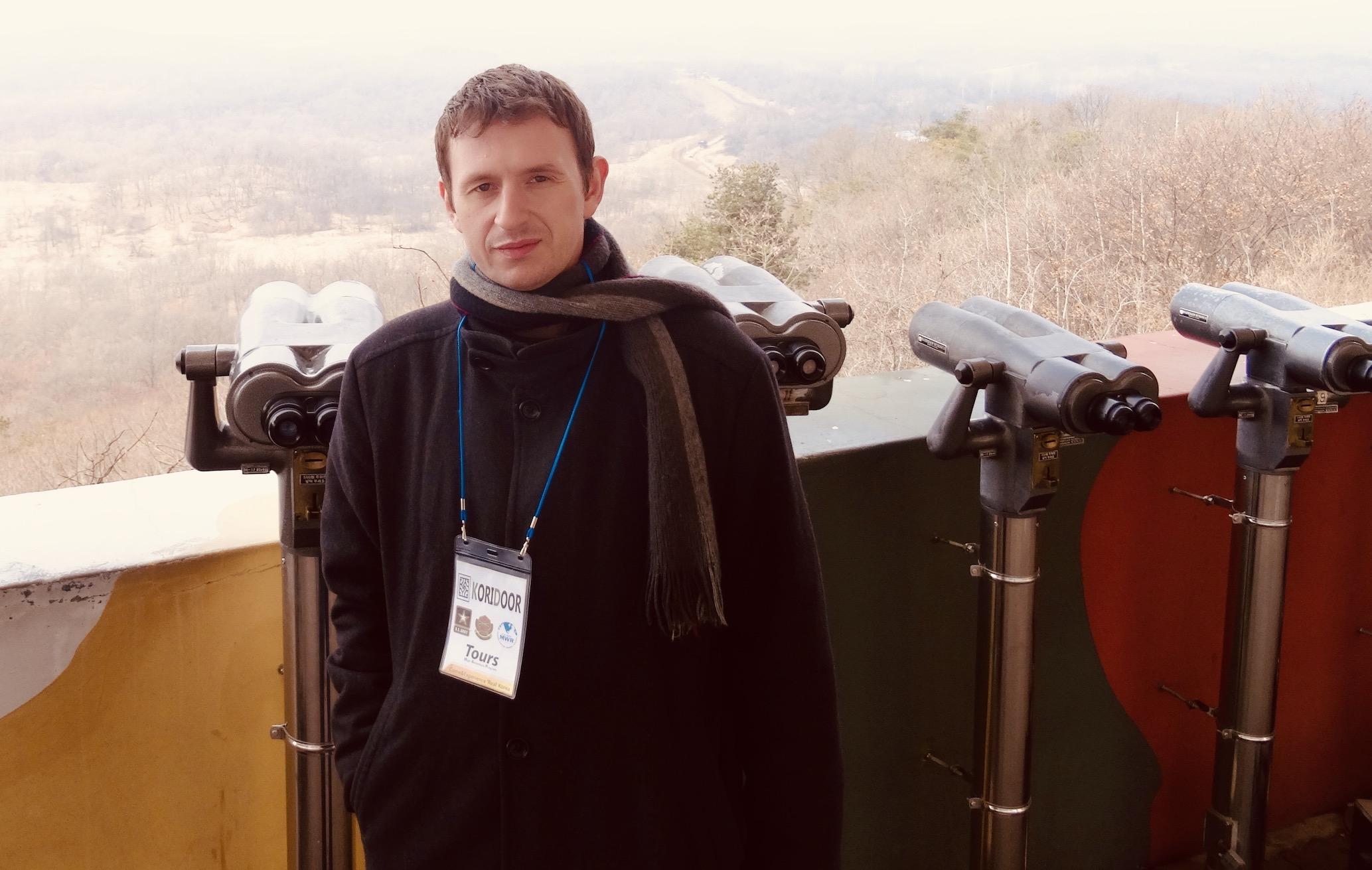 Dora Observatory South Korea DMZ.