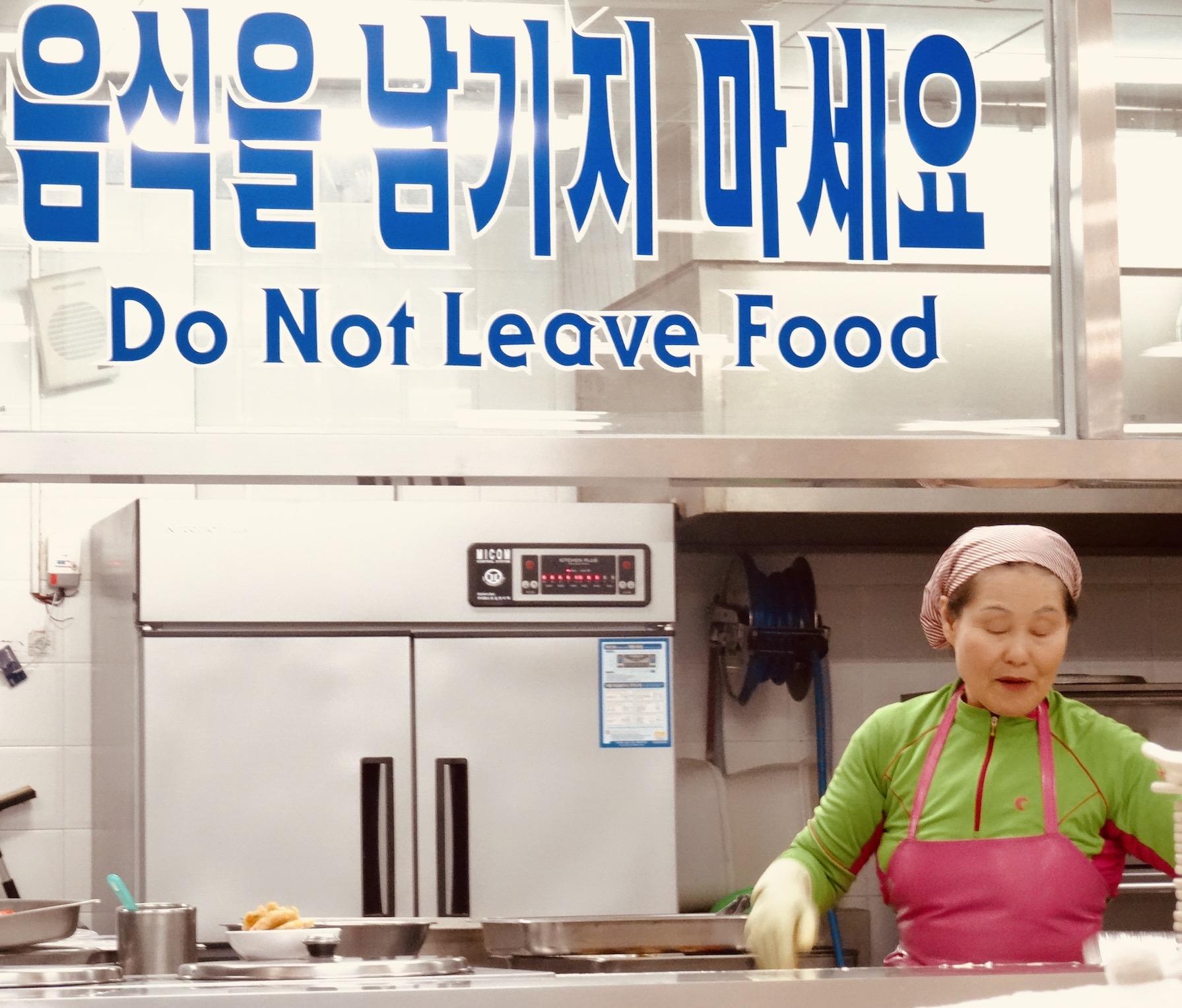 Dora Restaurant DMZ in South Korea.