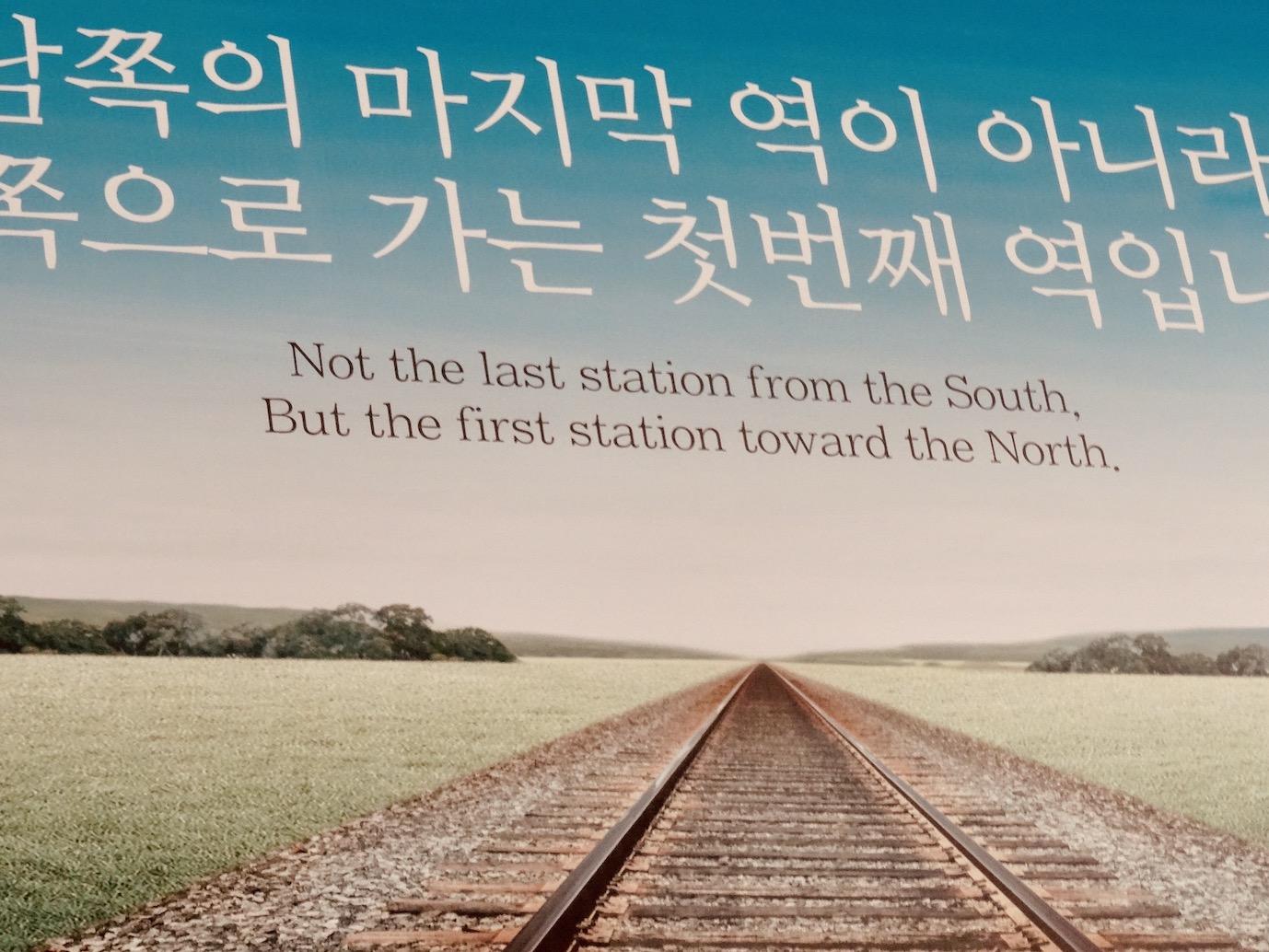 Dorasan Station Billboard South Korea