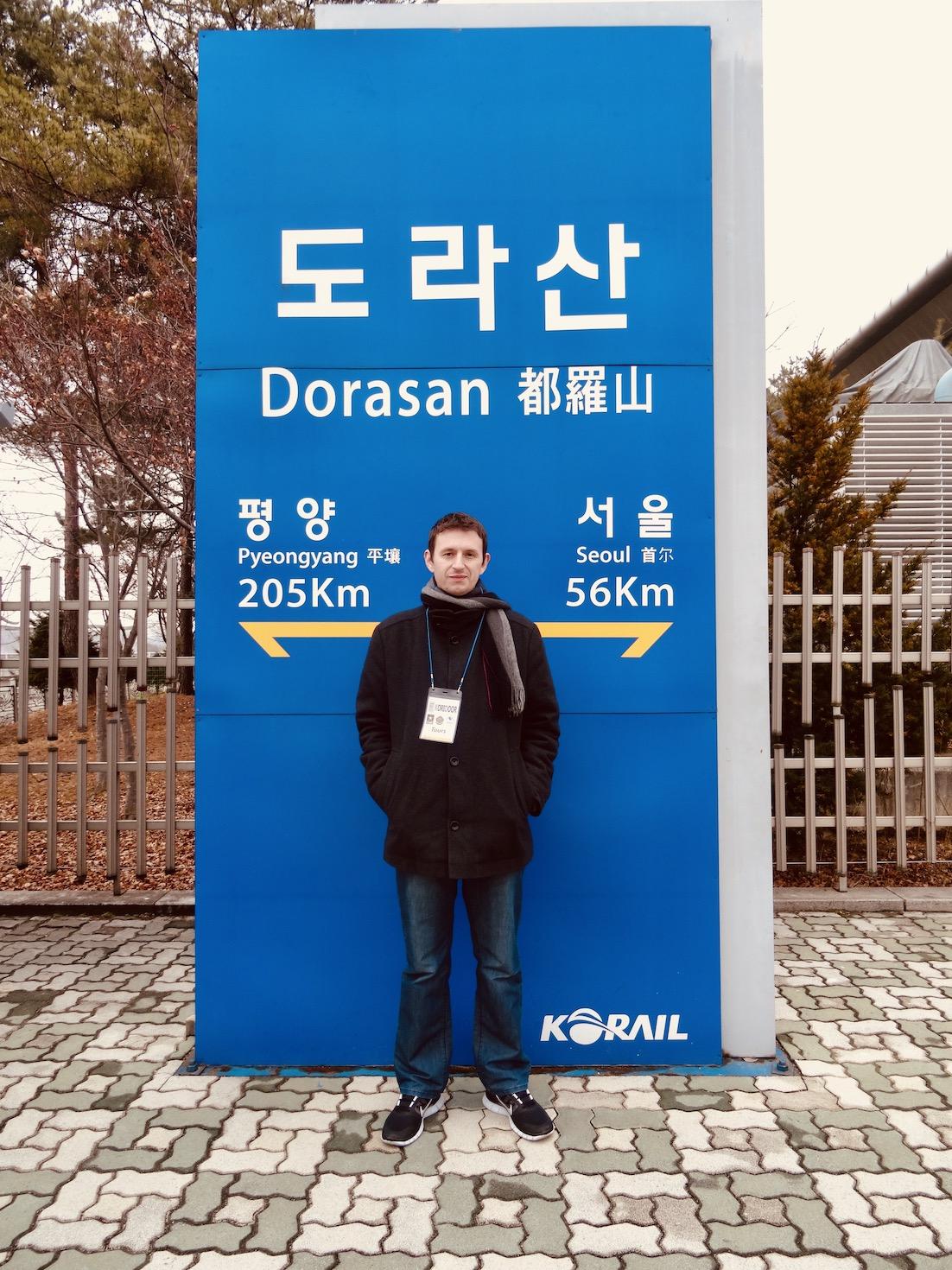 Dorasan Station DMZ South Korea