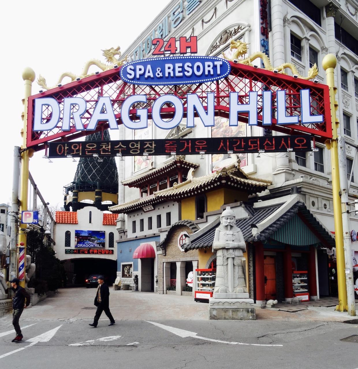 Dragon Hill Spa Seoul.