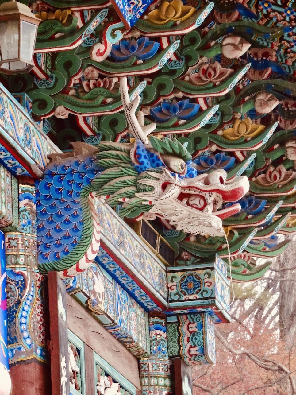 Dragon carving Yongmunsa Temple.