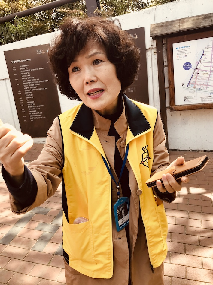 Friendly tourist guide Kim Kwang-seok Memorial Street.
