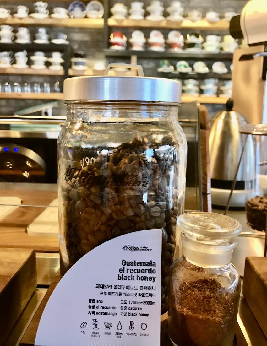 Guatemala Black Honey Coffee.