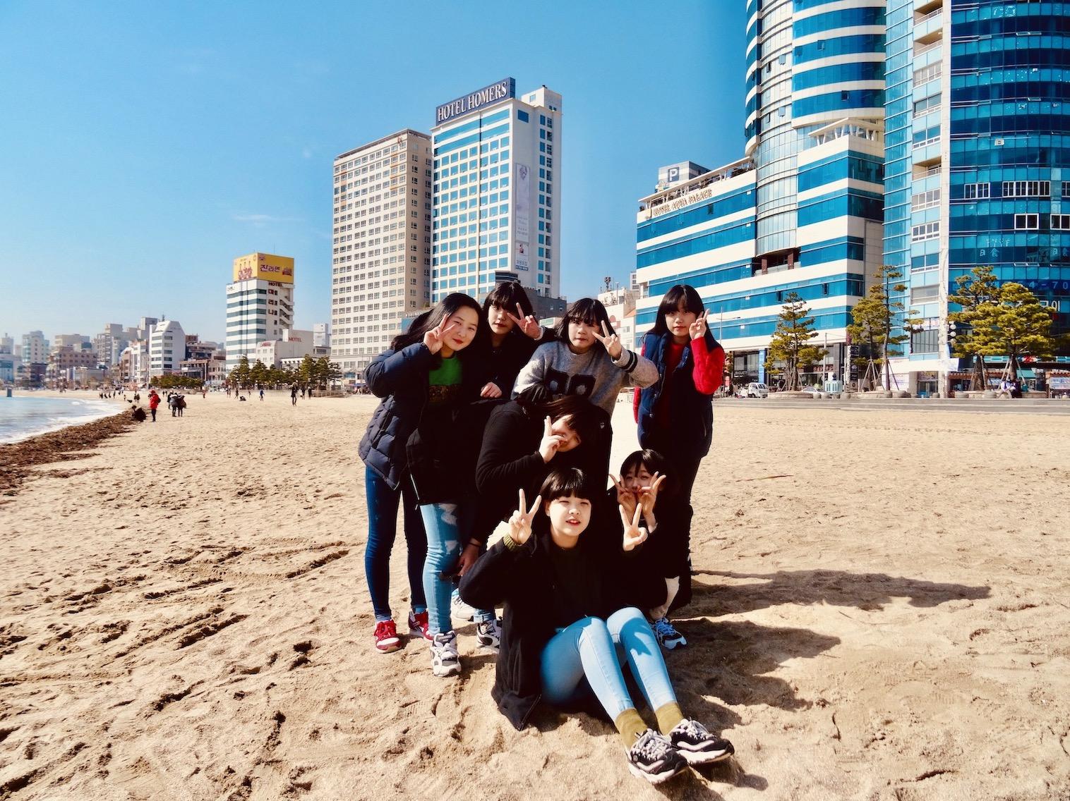 Gwangalli Beach Busan.