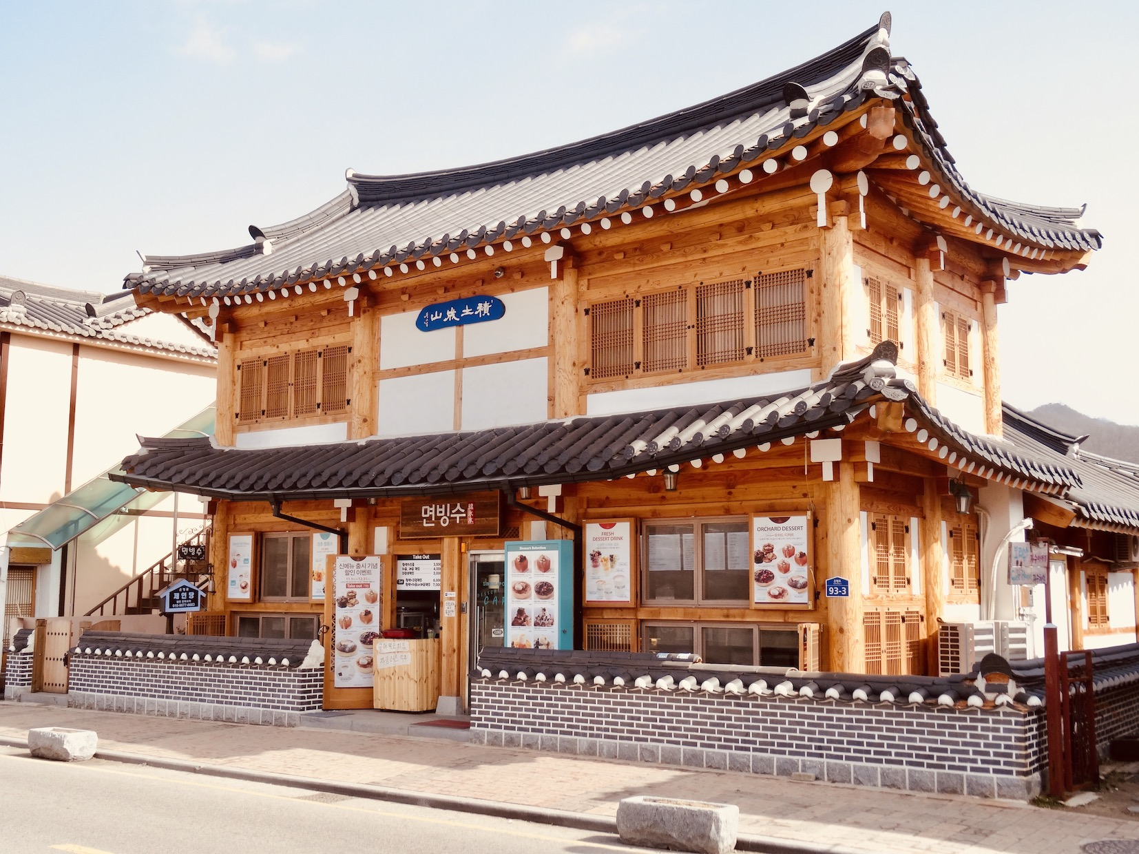 Hanok dessert restaurant Jeonju South Korea.