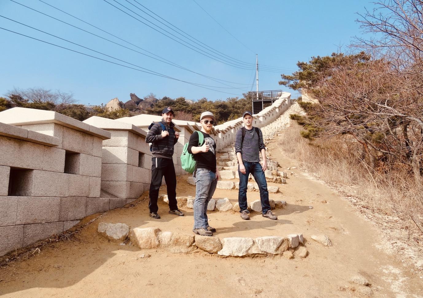 Ingwansan Mountain.