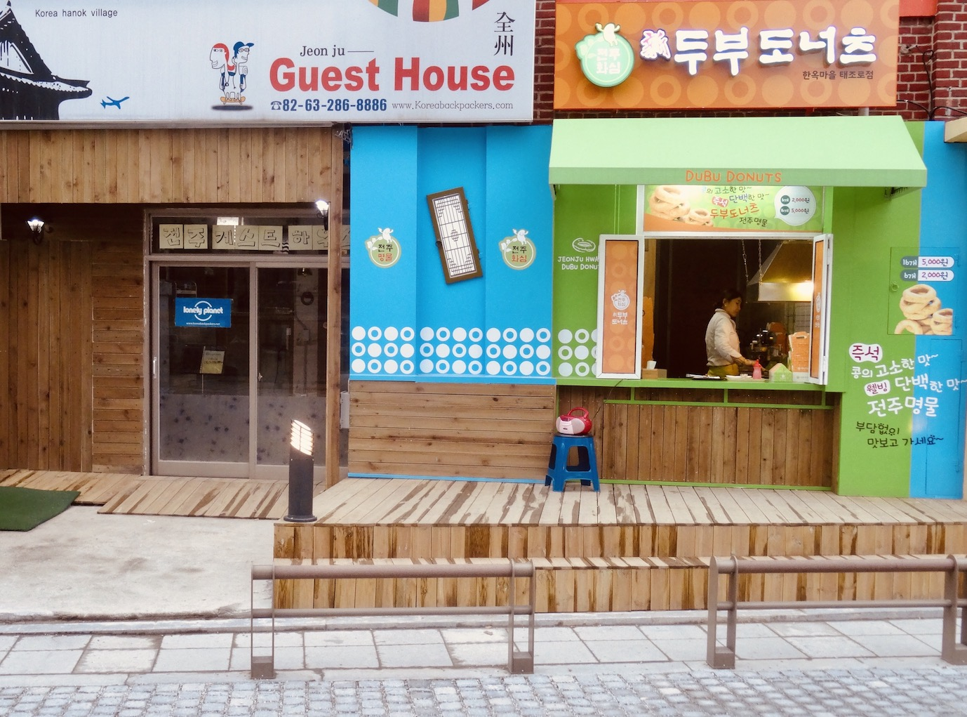 Jeonju Guesthouse South Korea.