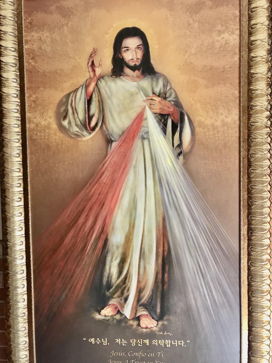 Jesus Christ painting Gyesan Catholic Cathedral.