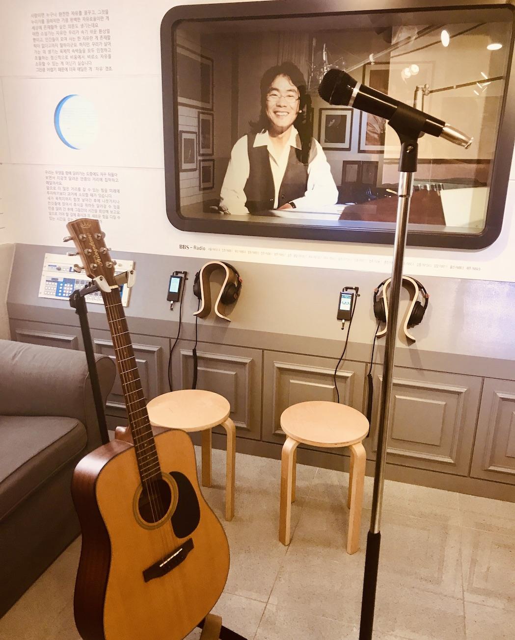 Kim Kwang-seok Story House.
