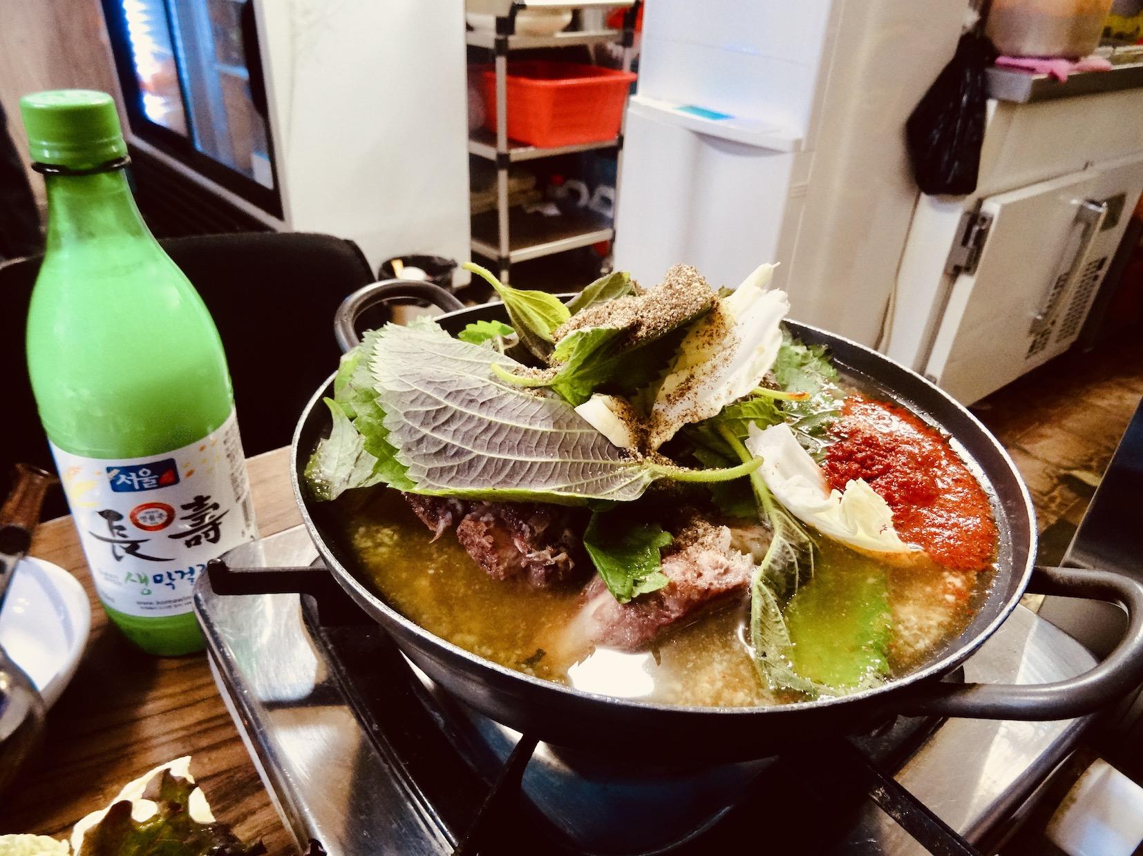 Korean beef soup.