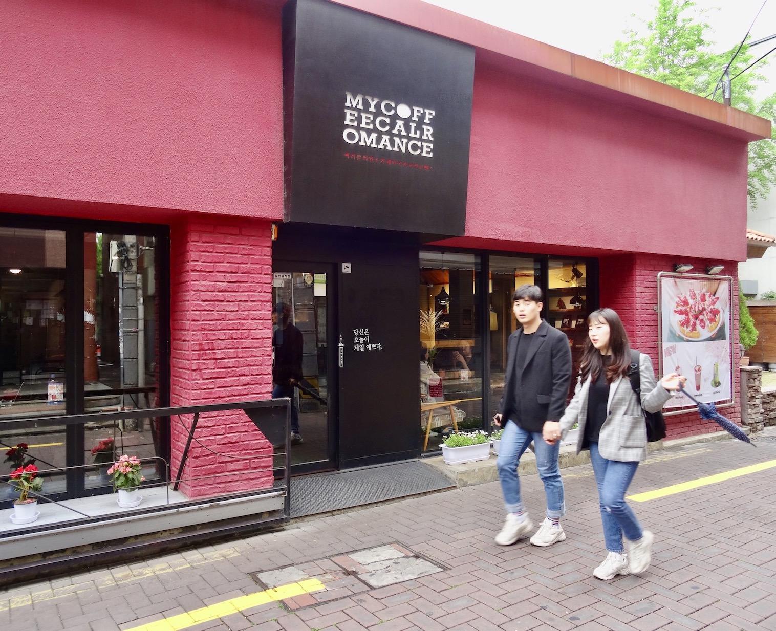 My Coffeecal Romance Daegu.