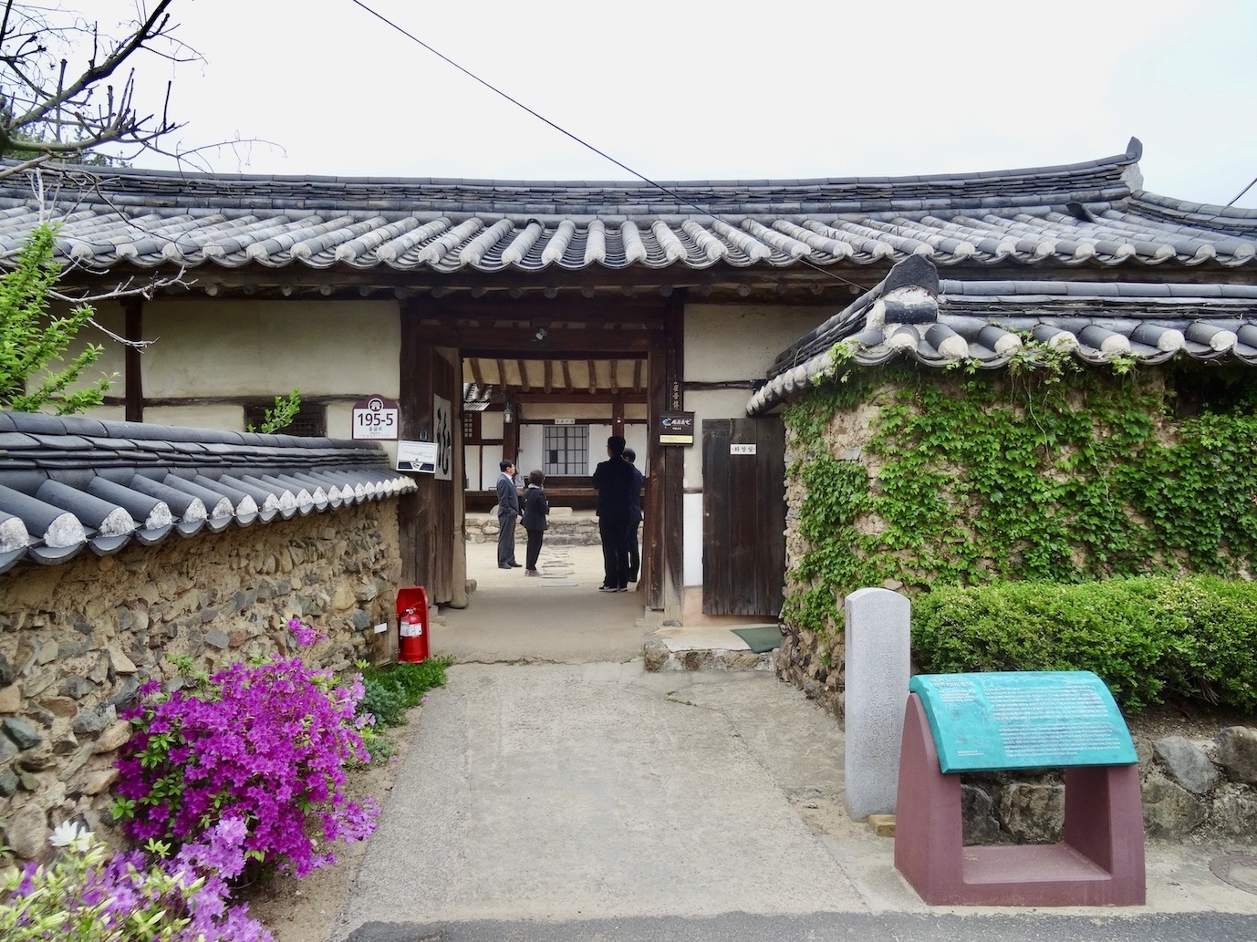 Oldest house in Daegu Otgol Village.