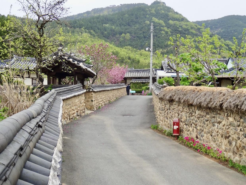 Otgol Village Daegu.