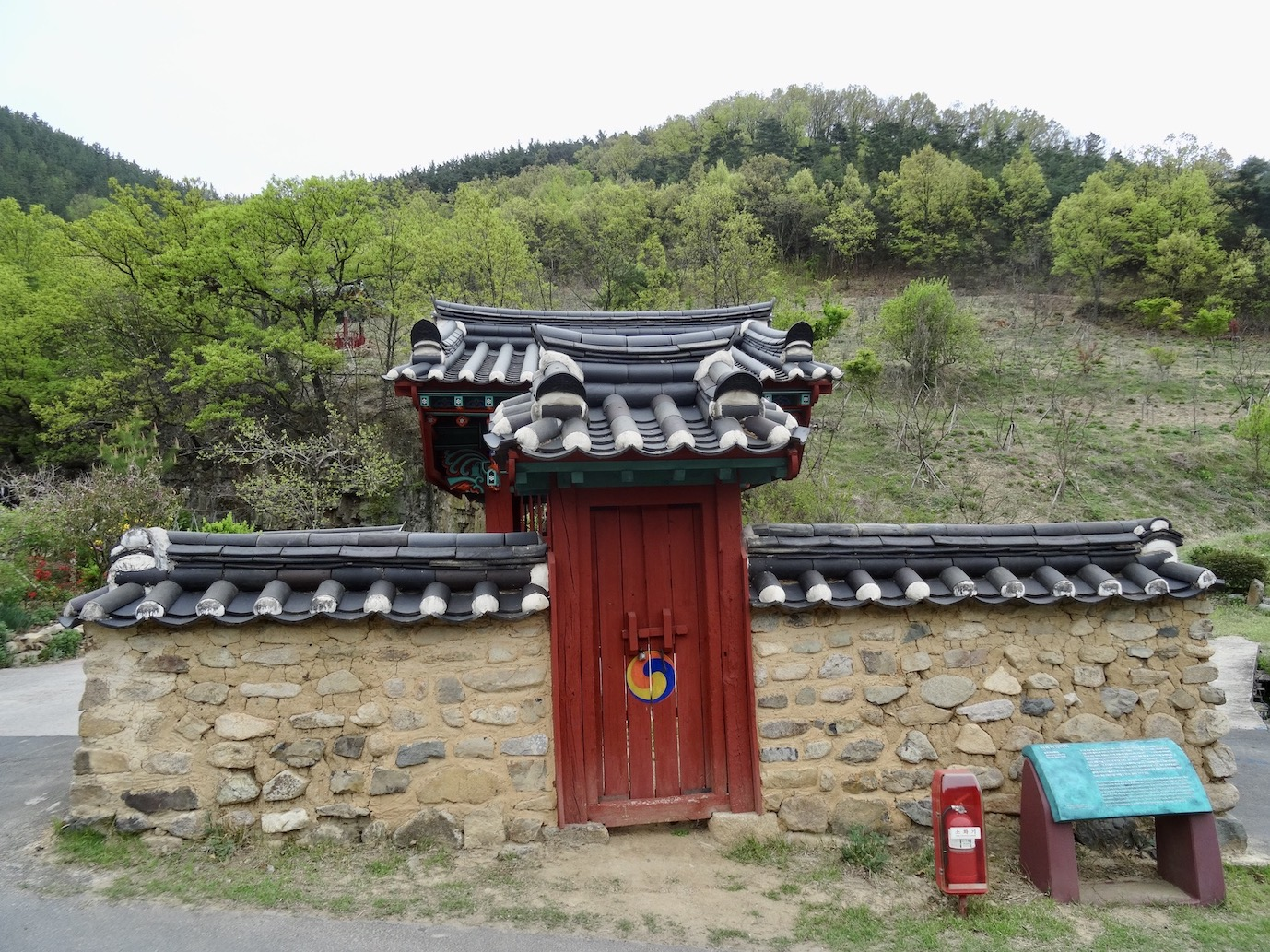 Otgol Village South Korea.
