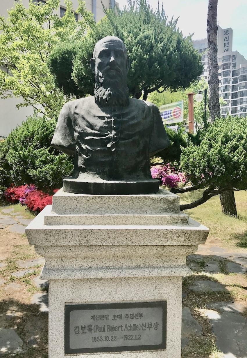 Paul Robert Achille Statue Daegu South Korea.