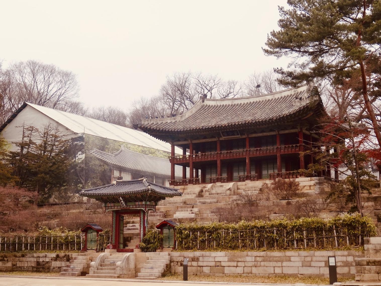 Royal Library Changdeokgung Palace.