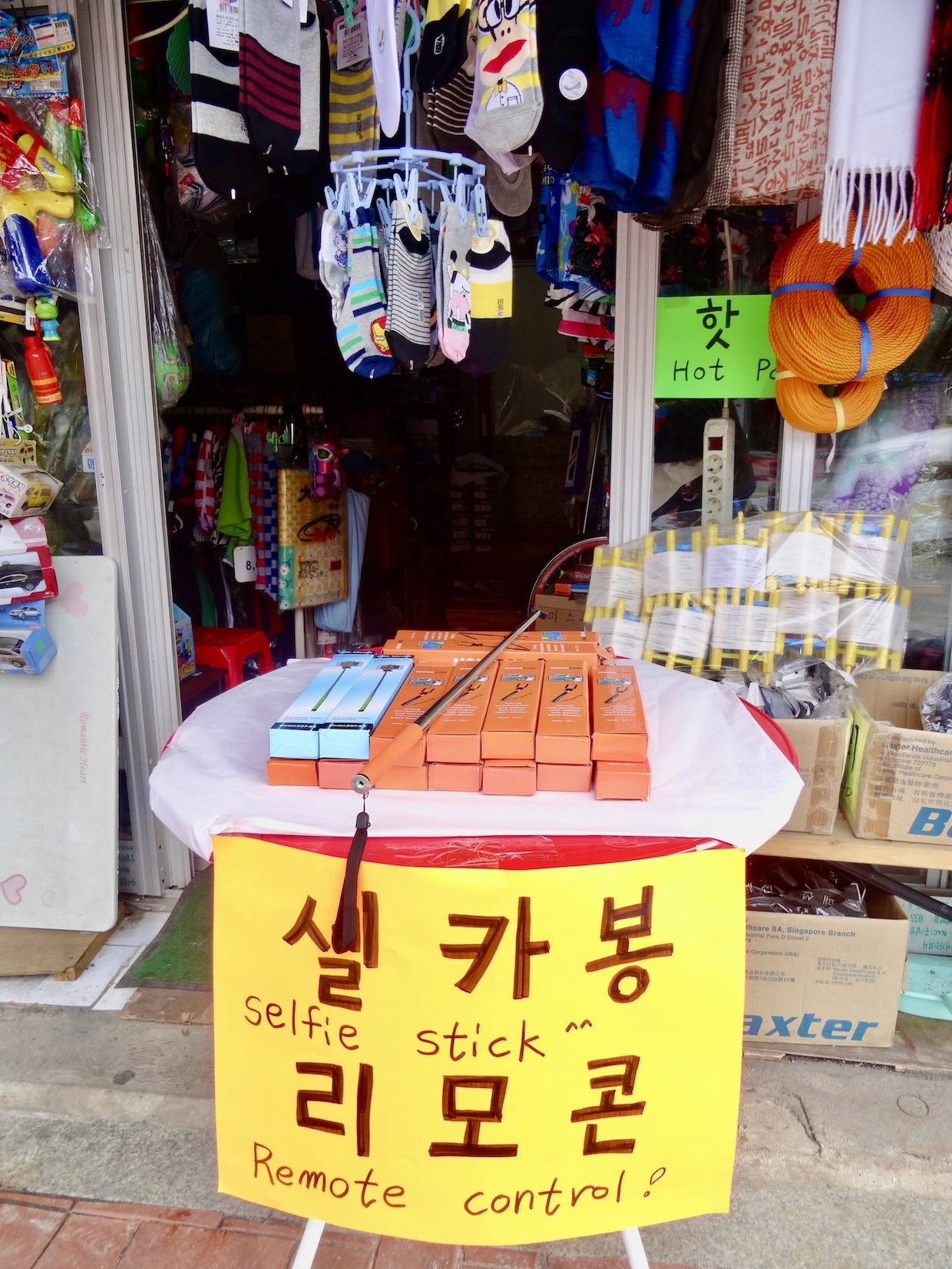 Selfie sticks stall Busan South Korea.