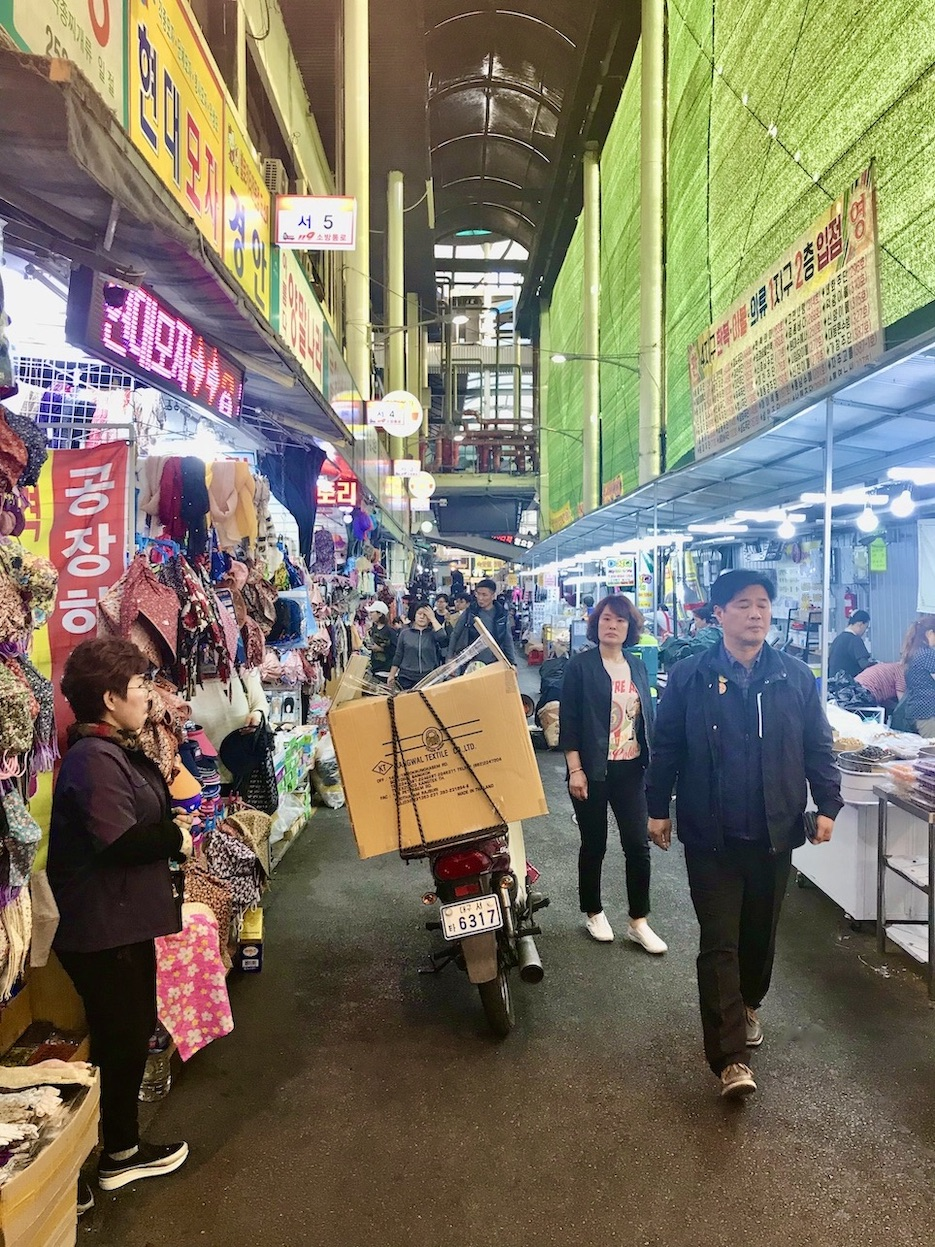 Seomun Night Market in Daegu.