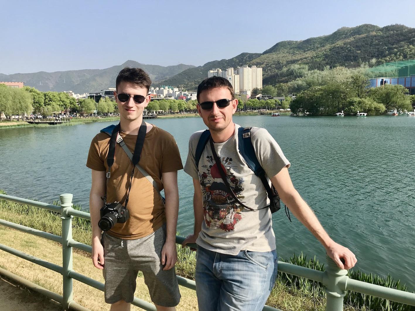 Suseong Lake Daegu.