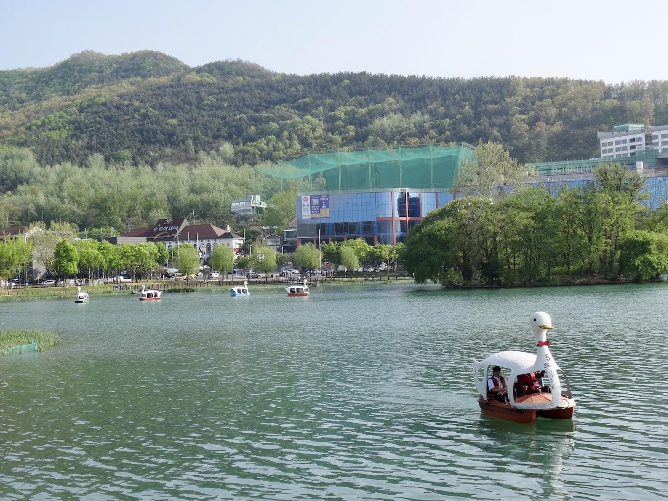 Suseong Lake.