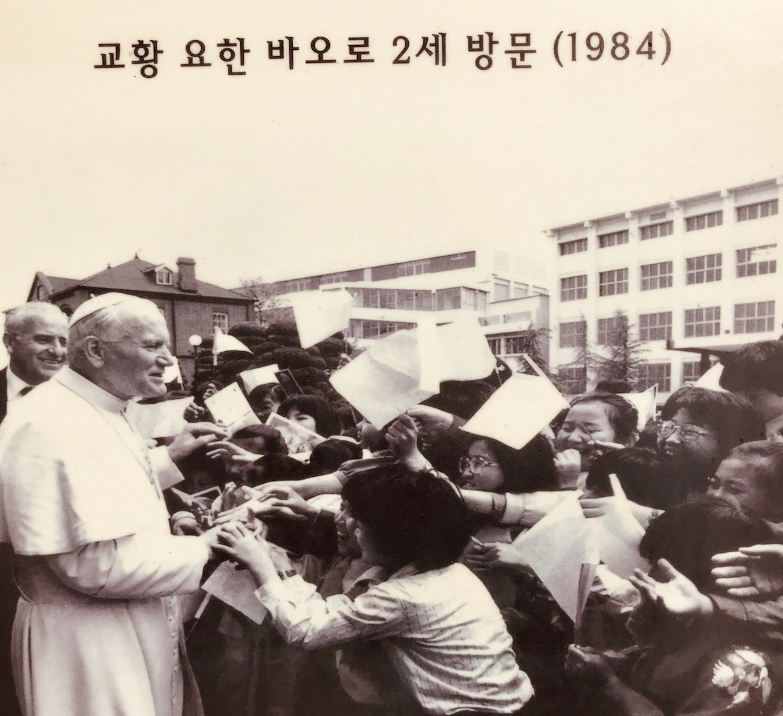 The Pope's 1984 visit to Our Lady of Lourdes Cathedral Daegu.