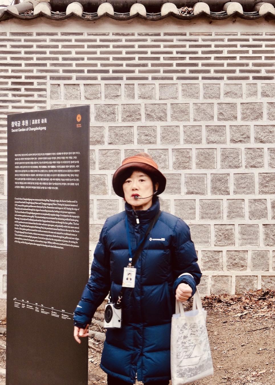 Tour guide Changdeokgung Palace.