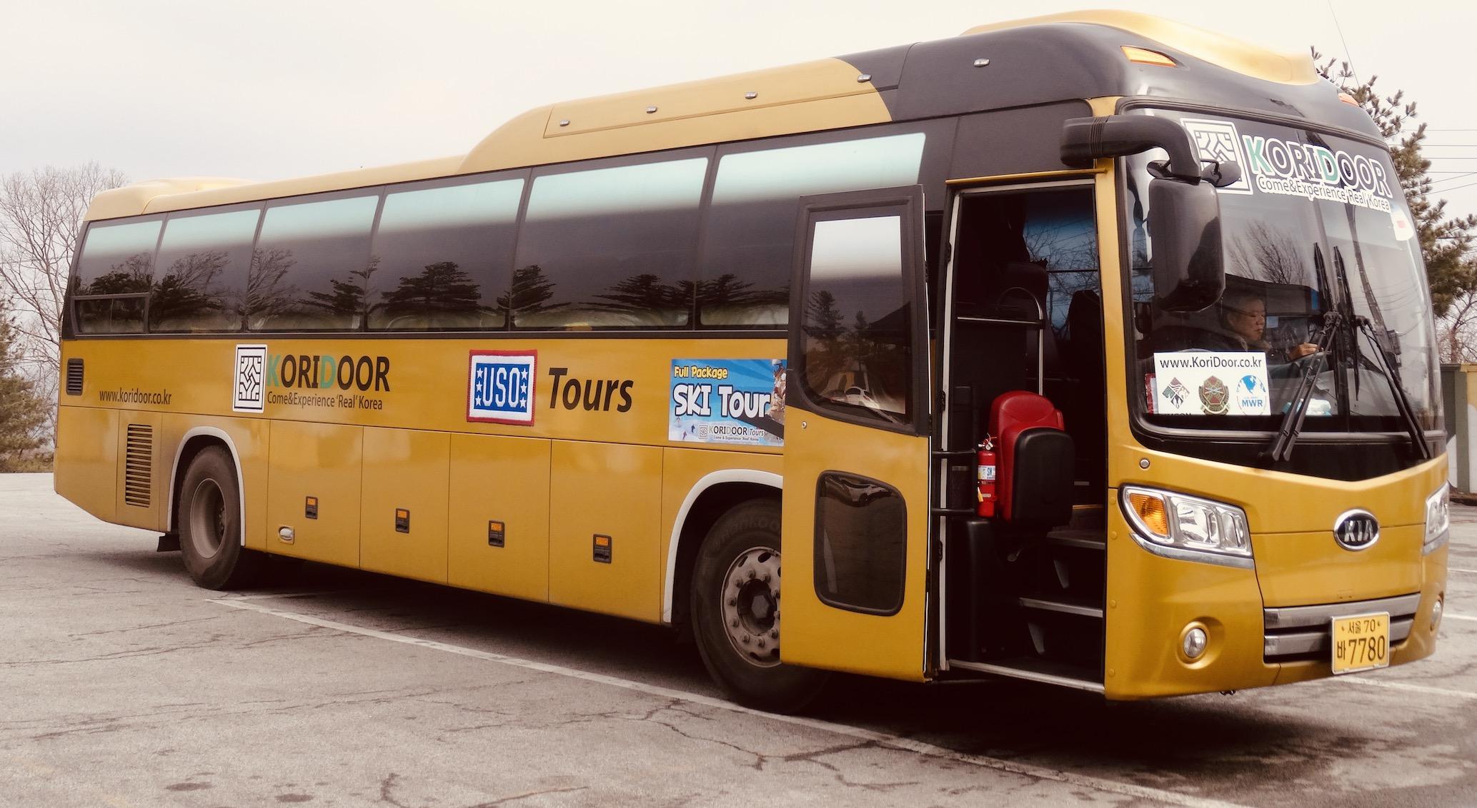USO DMZ Tour South Korea.