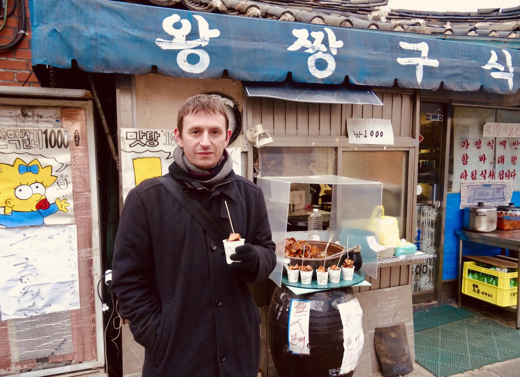 Visit Seoul South Korea.