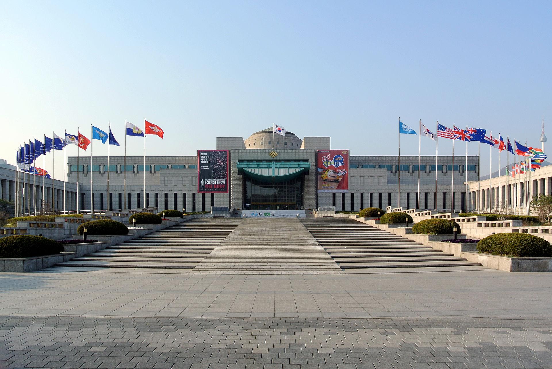 War Memorial of Korea in Seoul.