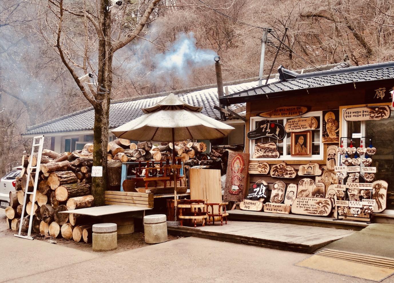 Wood workshop Yongmunsan Mountain.