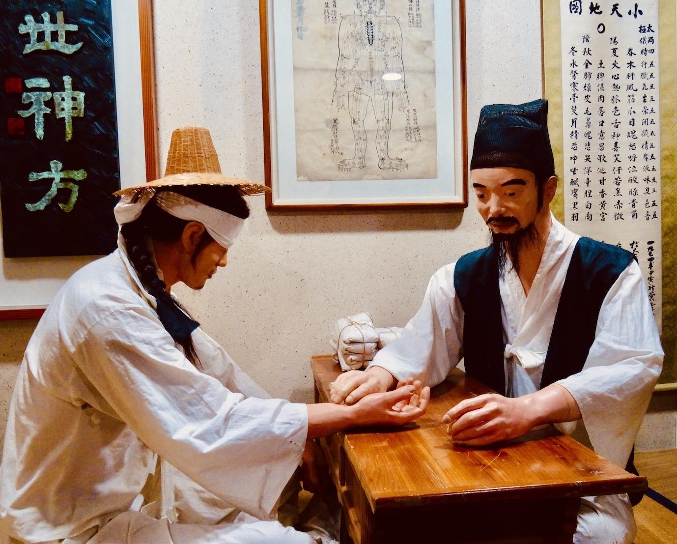Yangnyeongsi Museum of Oriental Medicine.