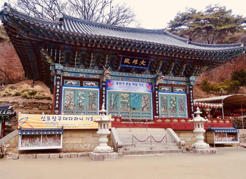 Yongmunsa Temple South Korea.